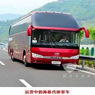 无锡到石门县直达客车/今日发车多久到石门县?有多远?