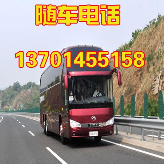 客车+从无锡到福鼎客车直达汽车班次查询