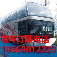 客车+青岛到金堂客运汽车、今日发车多少公里里程