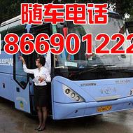 从无锡到咸阳客车//直达(专线客车)时刻表(客车时刻表