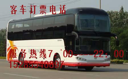 客车+从无锡到连江客车客车班车查询