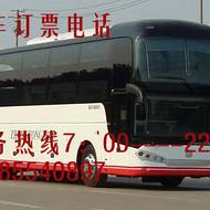 今日发青岛到华阴长途客车发车时间多少、、