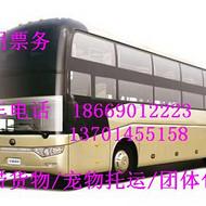从无锡到营山客车//直达(客运客车)班次查询(客车时刻表