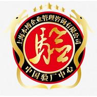 上海本博提供家具行业IWAY验厂辅导(宜家认证)