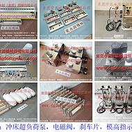 调节** 冲床自动涂油系统,汽车配件冲压成型喷油机 找东永源