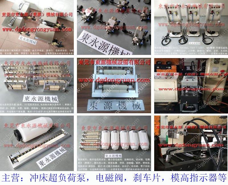冲床定量加油装置,大型异型拉伸件喷油装置,节省工人的  选东永源专业