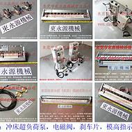 可微量调 冲床双面给油器,冲压材料双面给油机 找 东永源