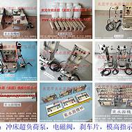调节** 冲床双面涂油机,冲压材料自动给油机 找 东永源