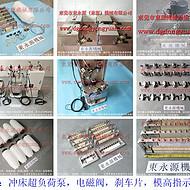 电机冲片自动涂油机,可冲床连接信号的喷油机,自动化的  当然东永源专业