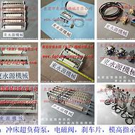 厂家直供 冲床喷涂油机,雾化喷嘴DYY -9501 找 东永源