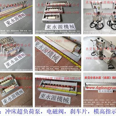 可微量调 冲床微量润滑装置,小车刹车盘加工喷油器 找东永源