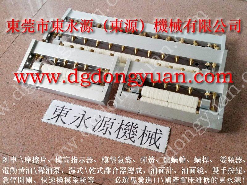 桂林马达外壳拉伸喷油机,均匀的 电动喷油机