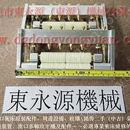 电机铁芯冲片涂油机,冲压机器人配自动喷油机,自动化的  当然东永源专业