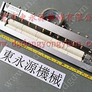 SCHULER高速冲床高压直喷油机,高速冲压润滑油辊涂机 找东永源