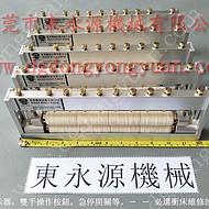 节省油品 冲床定量加油装置,定转子铁芯加工涂油机 选东永源