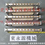 电机铁芯冲片涂油机,铁芯模具润滑涂油装置,可微量调的  找东永源专业