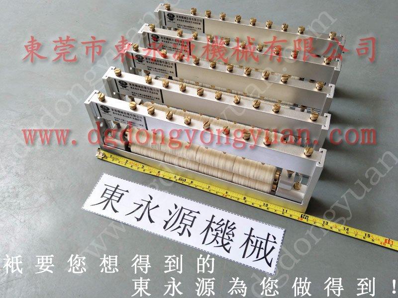 梧州硅钢片冲压润滑机,自动化的 冲压材料喷油