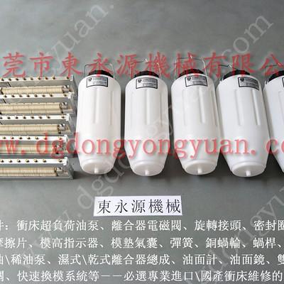 可微量调 冲床双面给油器,卷板自动送料喷油机 找 东永源
