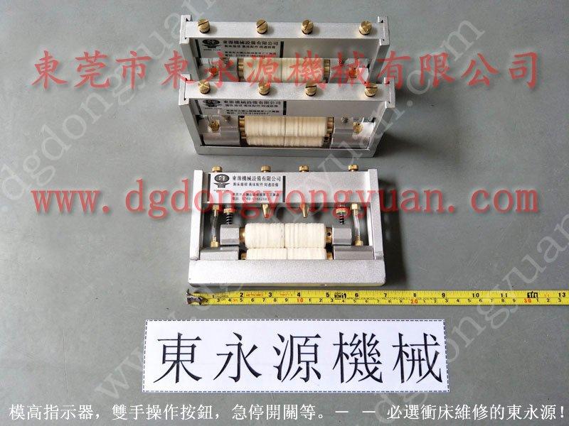 松岗硅钢冲片自动涂油机,省油的 冲床自动化喷油机