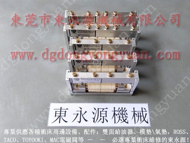 可微量调 冲床微量润滑装置,油雾喷油装置 找东永源