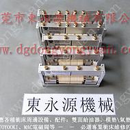高明区硅钢片自动冲压涂油机,节省油品的 高速冲压加工自动喷油机