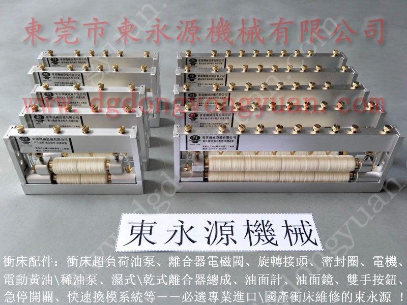 桂林冲压涂油自动化装置,节省油品的 自动喷涂机