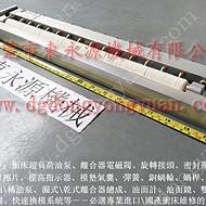 吉林钢板自动涂油装置,省油的 定子冲压送料涂油机