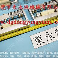 节省油品 冲床定量加油装置,喷雾式冲压材料给油机 找东永源