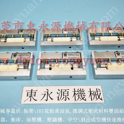 桂林硅钢冲片省油涂油机,省油的 不锈钢喷油机