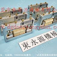 电机铁芯冲片涂油机,汽车冲压生产线喷涂油器,可微量调的  找东永源专业