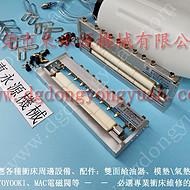 惠州钢板自动涂油装置,节省油品的 冲压润滑喷油设备