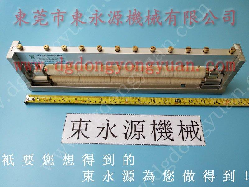 内江高速冲床给油器,均匀的 拉伸件全自动喷油机