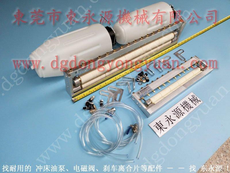 梧州微量喷油型DYYC系列,均匀的 喷油雾化机