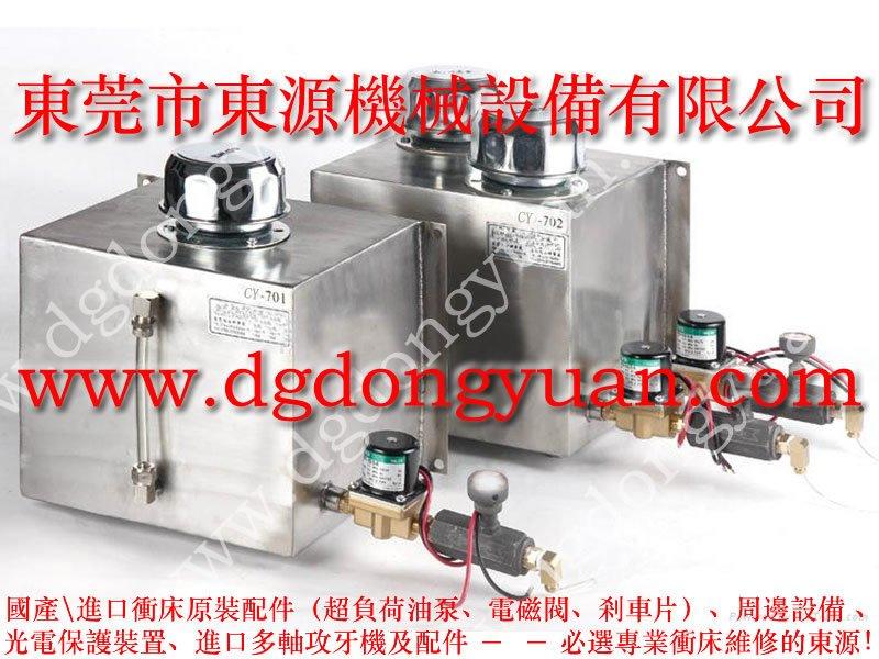 潍坊节省冲压油耗涂油机,省油的 微量润滑油