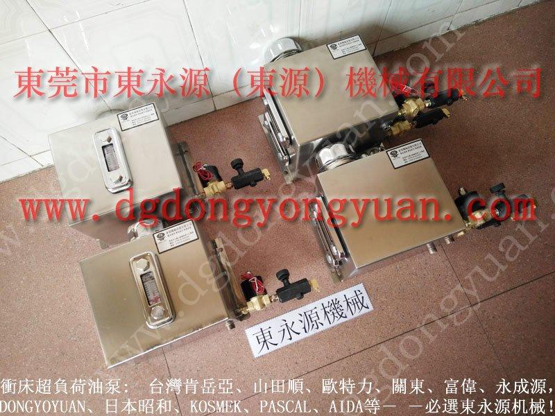 冲床自动喷油装置,小型冲床喷油机,均匀的  选东永源专业