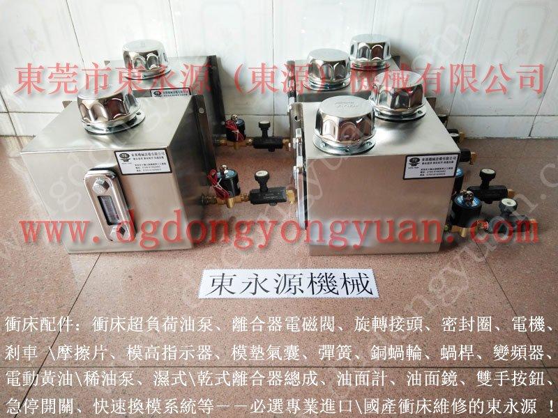 GUOYI高速冲床全自动喷油机,铝合金片冲压自动喷油机 找东永源