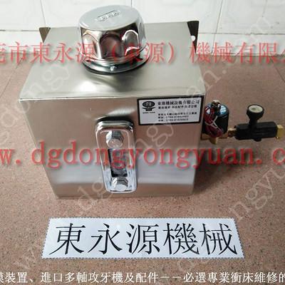 冲床定量加油装置,江苏冲床自动喷油机,均匀的  当然东永源专业