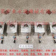 吉林冲压全自动涂油系统,省油的 冲压成型润滑喷油机
