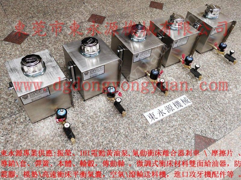 德阳定子冲压送料涂油机,节省油品的 板金冲压加工润滑喷油机