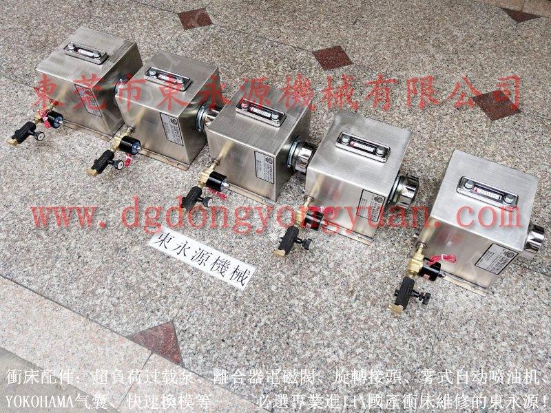 深圳冲压涂油自动化装置,可微量调的 自动喷涂机