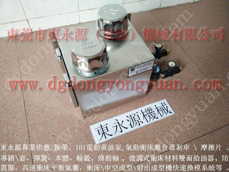 電機沖片自動涂油機,智能化自動噴涂機器設備,均勻的  選東永源專業
