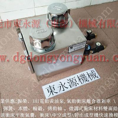 可微量调 冲床双面给油器,电工硅钢片加工涂油机 找 东永源
