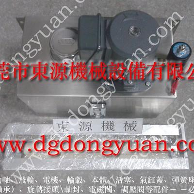 冲床自动涂油系统,自动冲压模喷油机,调节的  找东永源专业