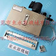 振力 冲床给油器,调节**的 电机定子冲压自动涂油机