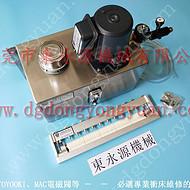 三水区冲压自动涂油装置,省油的 雾化喷嘴DYY -8001