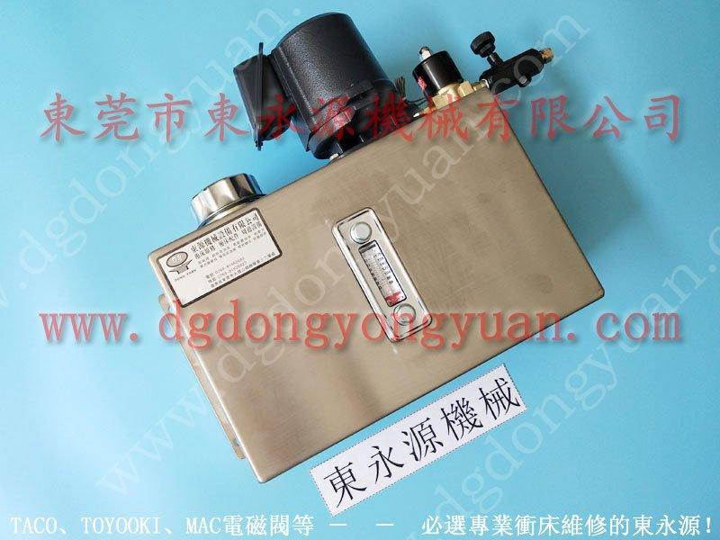 冲床自动涂油系统,喷嘴喷头,可微量调的  当然东永源专业
