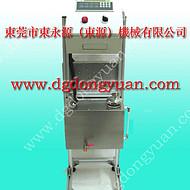 合肥定转子冲压涂油机,节省工人的 铝板模具冲压润滑喷油器