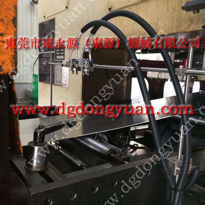 桂林冲压成型润滑喷油机,可微量调的 冲床模具喷油