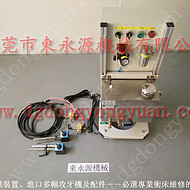 电机冲片自动涂油机,硅钢片冲裁润滑喷油机器,节省油品的  当然东永源专业