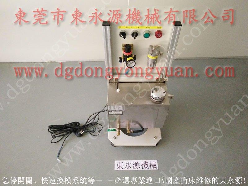 武汉给油机DYYTHS系列,可微量调的 铝材厂锯切微量润滑设备